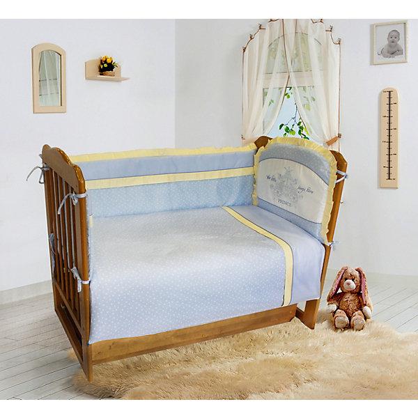 Soni Kids Комплект постельного белья из 6 предметов Soni Kids Лунная прогулка в сердечки