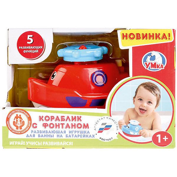 Купить Игрушка для купания Umka Кораблик с фонтаном , Умка, Китай, Унисекс