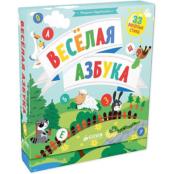 Clever Мои первые стихи Весёлая азбука, М. Дружинина