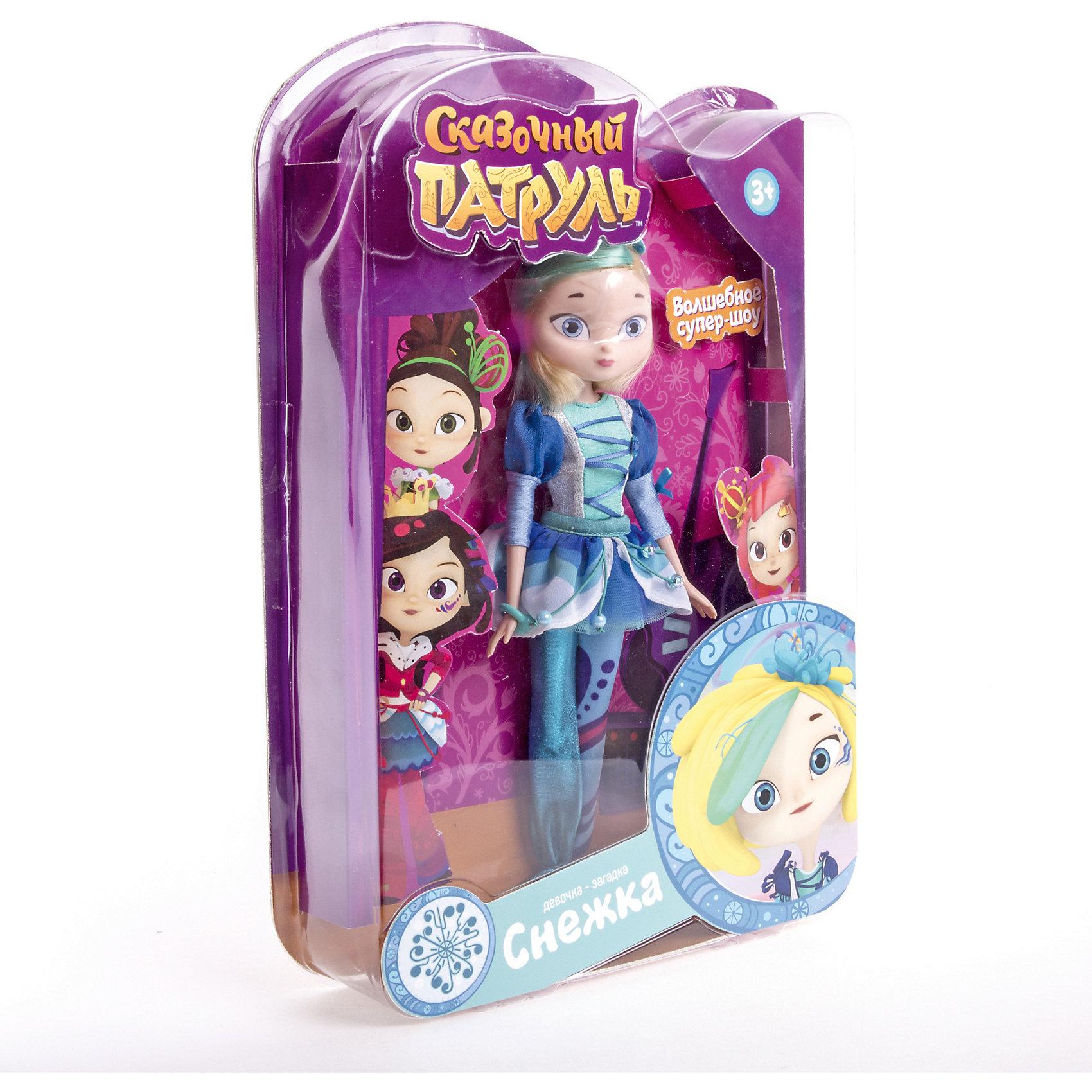 Куклы Сказочный патруль в Грозном