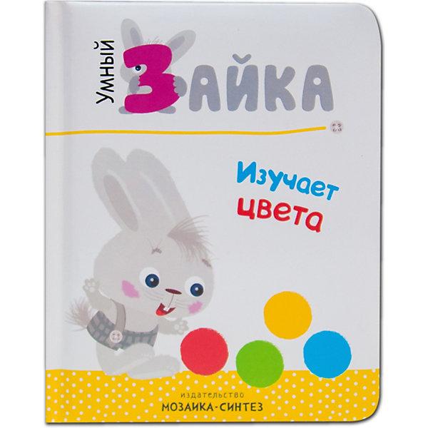 Фото - Мозаика-Синтез Умный зайка изучает цвета, Мозаика-Синтез книжка с наклейками умный зайка я играю
