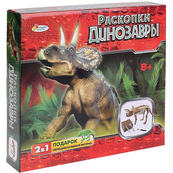 Играем вместе Набор археолога Играем вместе Раскопки динозавров Трицератопс, светится в темноте трицератопс читаем и играем