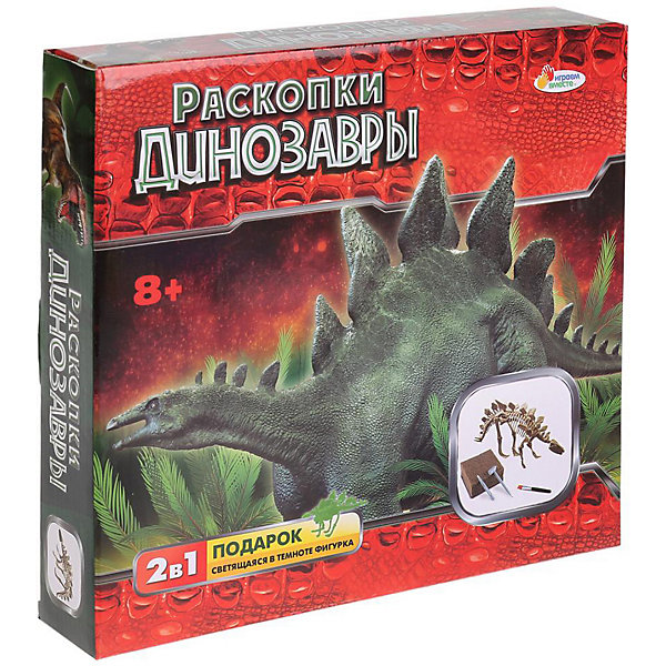 Играем вместе Набор археолога Раскопки динозавров Стегозавр, светится в темноте