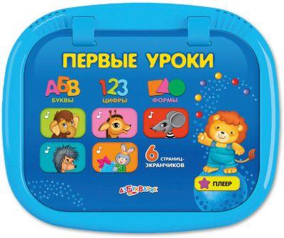 Планшетик Малышок Азбукварик  Первые уроки , артикул:9498424 - Интерактивные игрушки