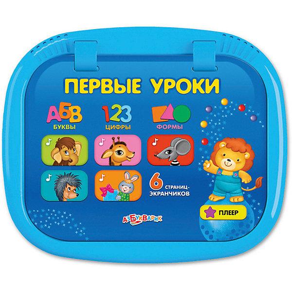 Азбукварик Планшетик Малышок Первые уроки