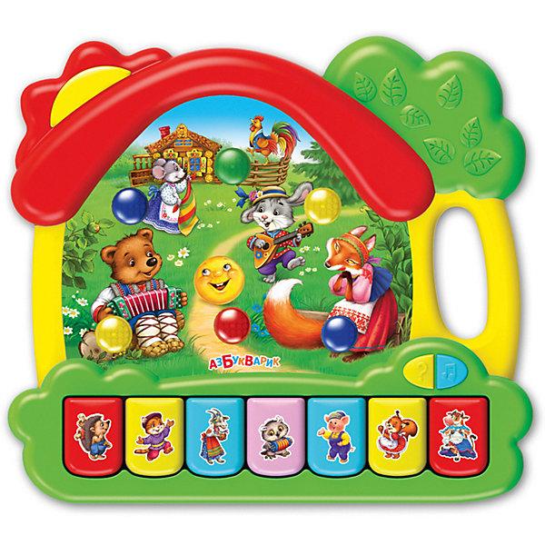 Азбукварик Музыкальный домик Азбукварик Сказки с пианино азбукварик игрушка развивающая азбукварик музыкальный паровозик желтый