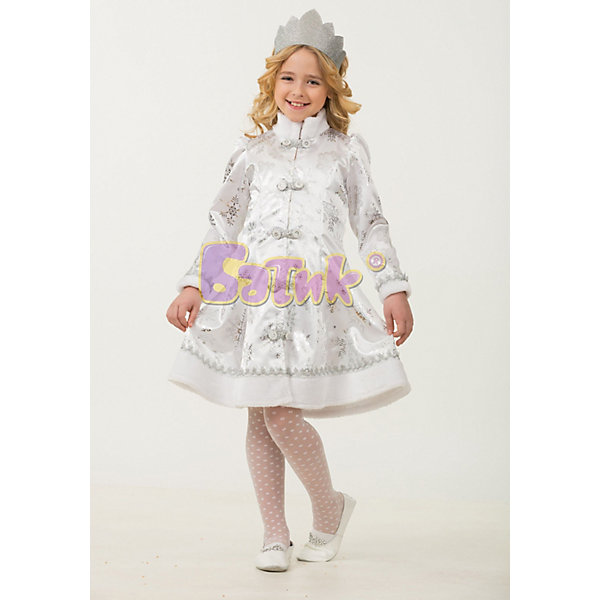 Батик Карнавальный костюм Батик Снегурочка halloween white skull kindergarten princess grace plain red cotton twin bow top rwb star satin trim skirt girls outfit set nb 8y