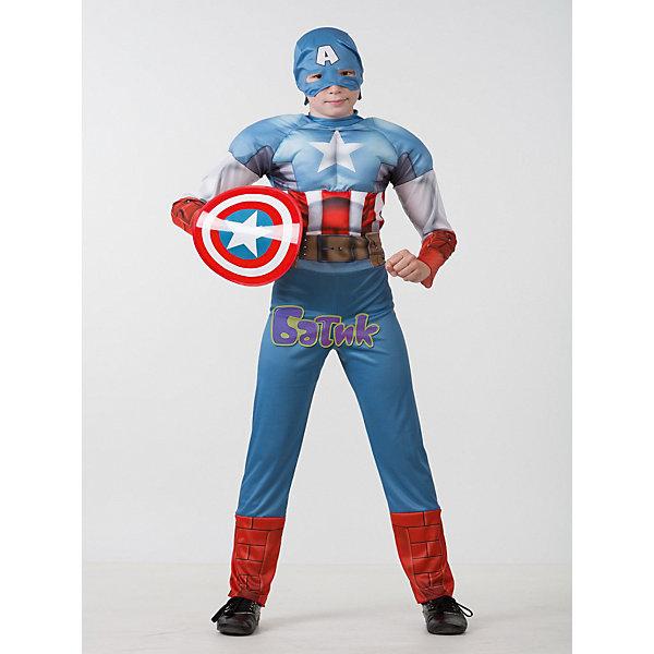 """Батик Карнавальный костюм Батик """"Капитан Америка. Мстители"""""""