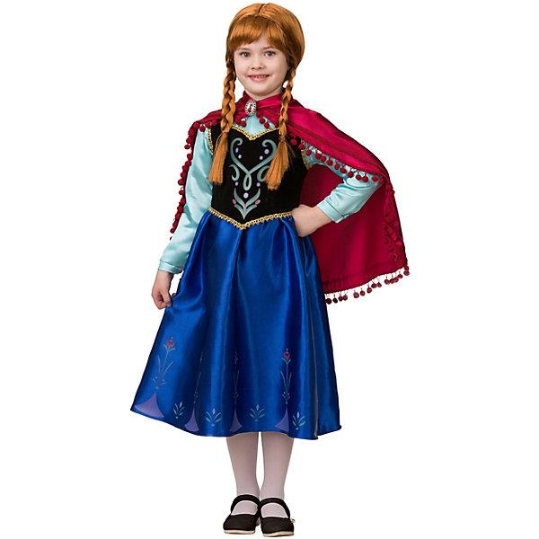 Батик Карнавальный костюм Батик Анна Холодное сердце цена