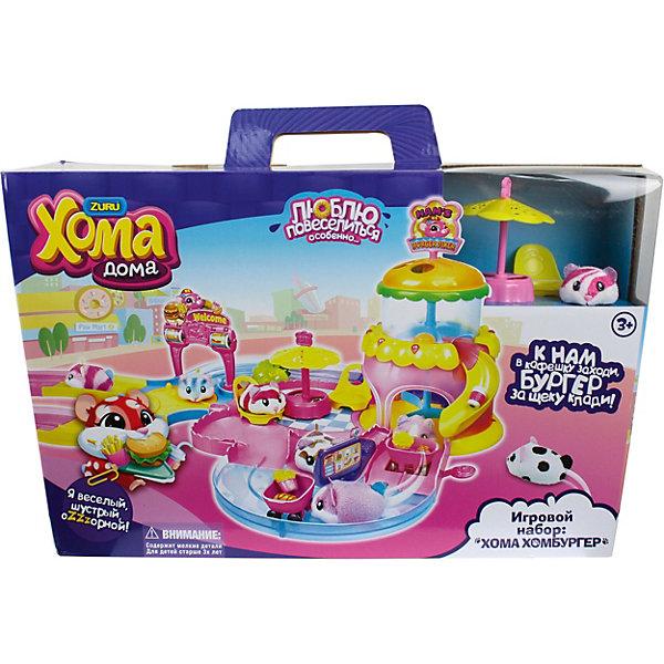 1Toy Игровой набор 1Toy Хома Дома : Хома Хомбургер, хомячок. 1toy игровой набор хома дома тележка хомодильник для мороженого голубой хомяк т12497