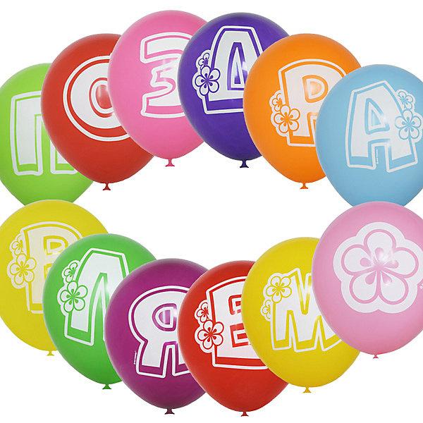 Latex Occidental Воздушные шары Буквы Поздравляем 10 шт., пастель + декоратор