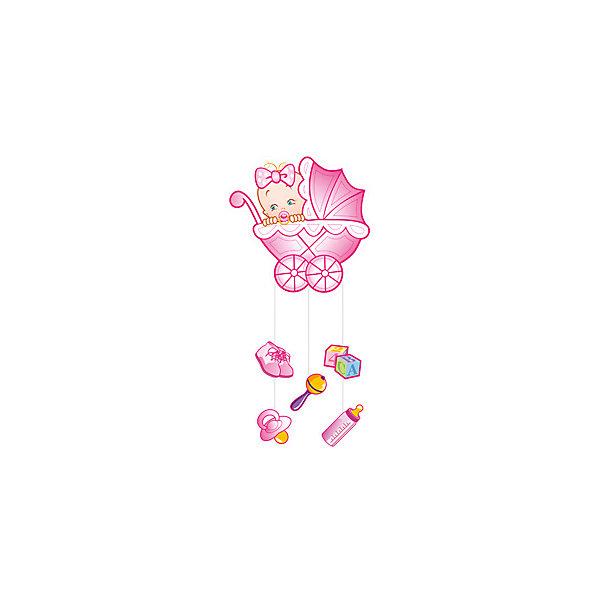 Патибум Подвеска Водолей С Днем Рождения, Малыш 75х40 см, розовая