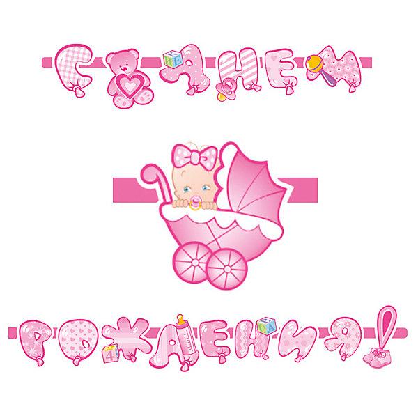- Гирлянда-буквы Водолей С Днем Рождения, Малыш розовая, 260 см страна карнавалия скатерть с днем рождения смайлы 182 x 137 см 325927
