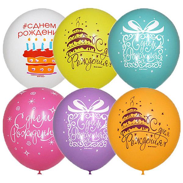 Latex Occidental Воздушные шары Букет шаров День Рождения 25 шт, пастель + декоратор