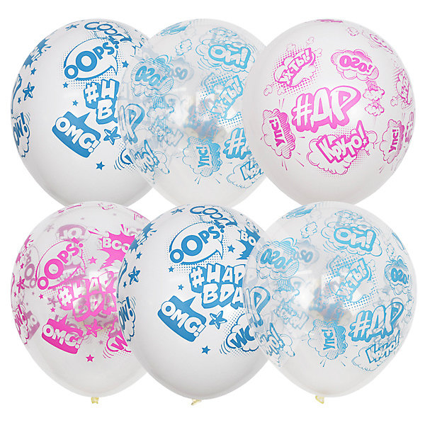 Latex Occidental Воздушные шары Happy Bday ДР, 25 шт
