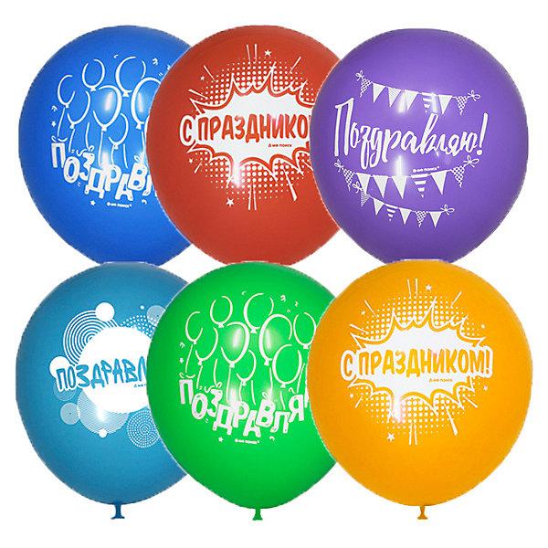 Latex Occidental Воздушные шары Latex Occidental