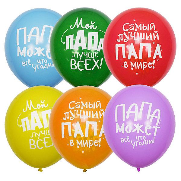 Latex Occidental Воздушные шары Лучшему папе 25 шт, пастель + декоратор