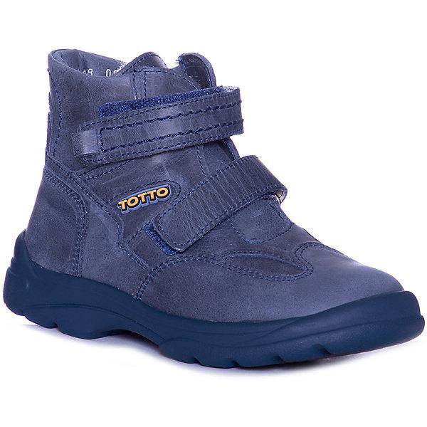 Тотто Ботинки Тотто для мальчика ботинки шк обувь ботинки