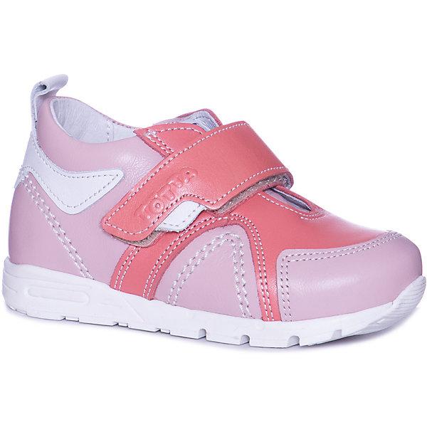 Тотто Ботинки Тотто туфли для девочки тотто цвет коричневый лиловый 10213 кп размер 27