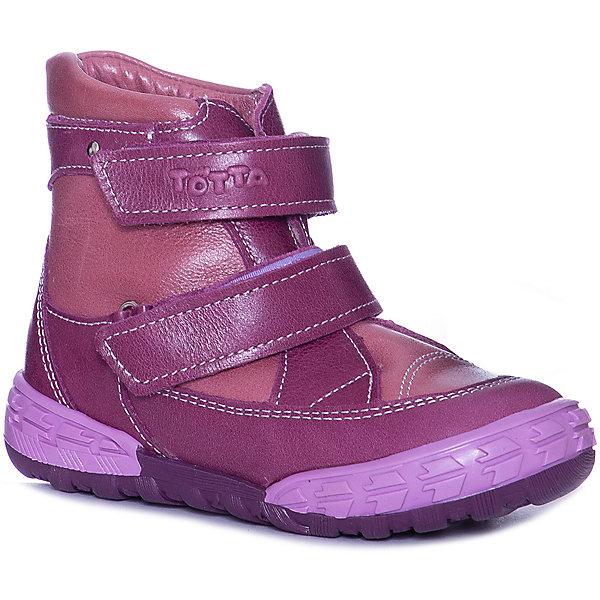 Тотто Ботинки Тотто для девочки