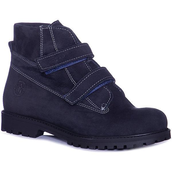 Тотто Ботинки для мальчика