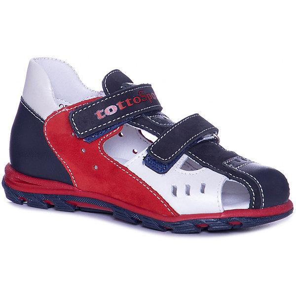 Тотто Сандалии Тотто для мальчика обувь для детей