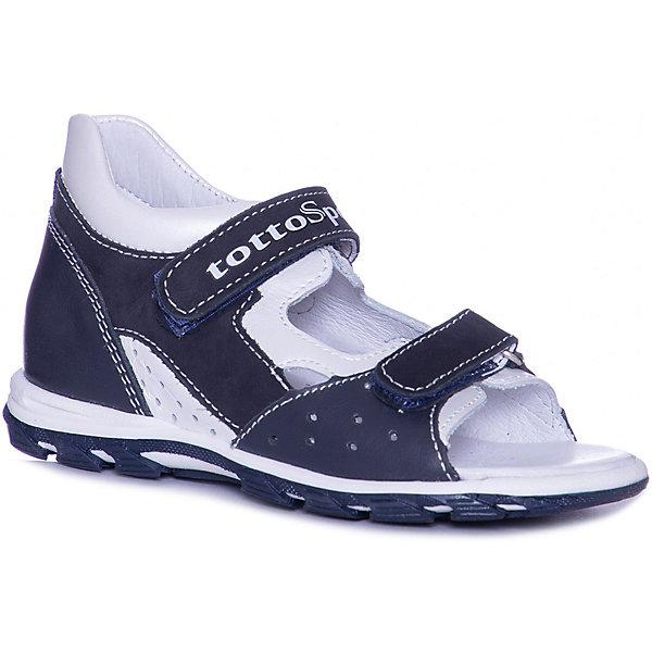Тотто Сандалии Тотто для мальчика мода женщин сандалии flock party weddng обувь партии желтый цвет сандалии плюс размер a012 77