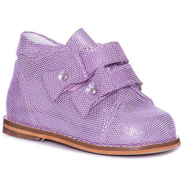 Тотто Ботинки Тотто для девочки тотто тотто ботинки бирюзовые