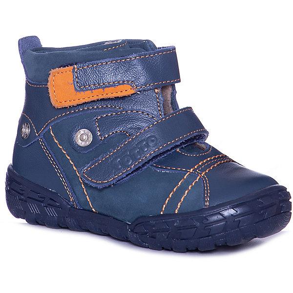 Тотто Ботинки Тотто туфли для девочки тотто цвет коричневый лиловый 10213 кп размер 29