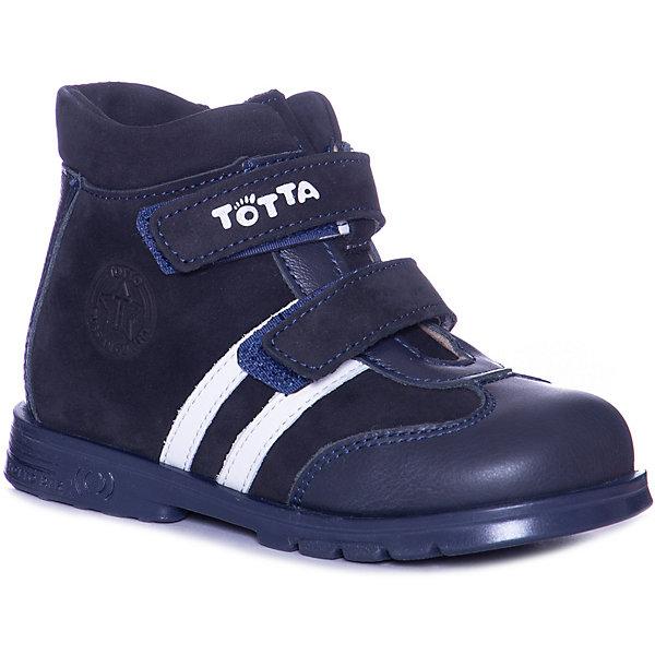Тотто Ботинки Тотто для мальчика