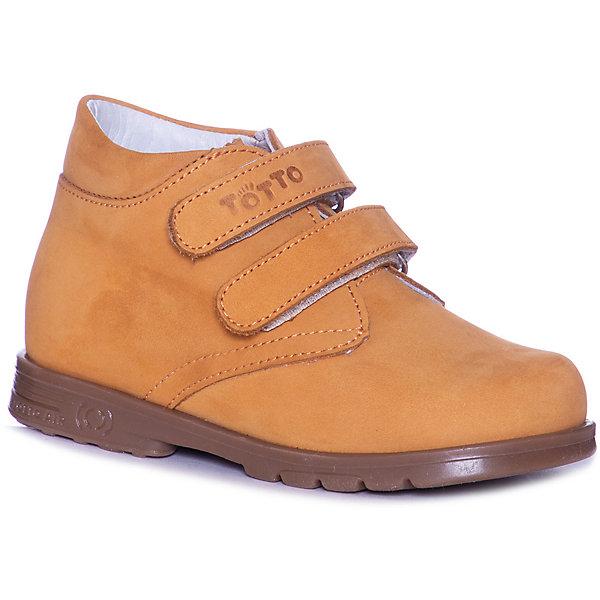 Тотто Ботинки Тотто ботинки elong elong el025amhcty8