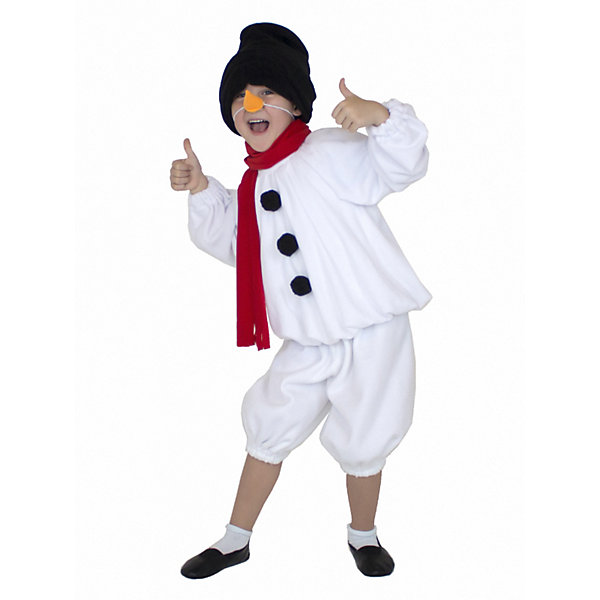 Вестифика Карнавальный костюм Снеговичок цена 2017