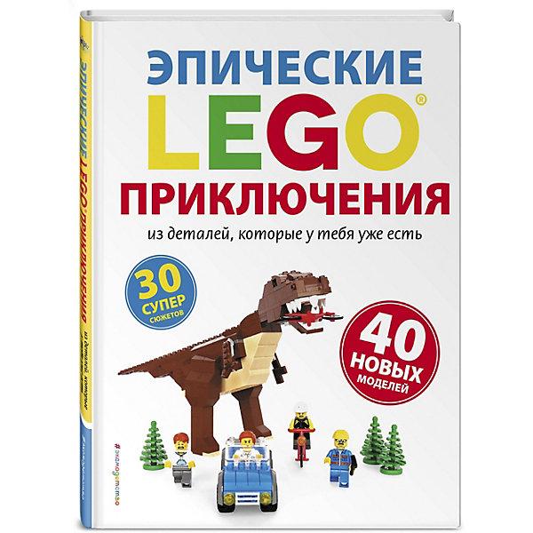 цена на LEGO Книга LEGO