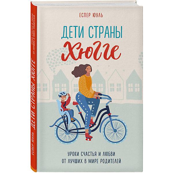 Эксмо Книга для родителей
