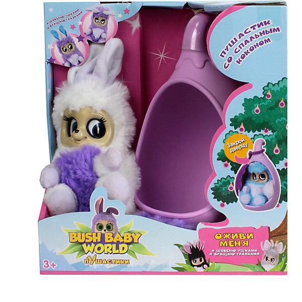 Купить Интерактивная мягкая игрушка 1Toy Bush baby world Пушистики со спальным коконом, Аби, 17 см, Китай, разноцветный, Унисекс