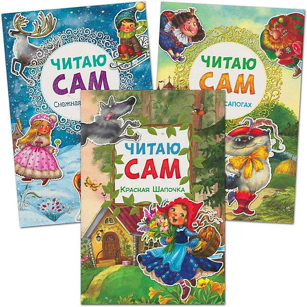 Комплект книг Читаю сам Книги для первого чтенияПервые книги малыша<br>Характеристики:<br><br>• возраст: от 3 лет;<br>• материал: бумага;<br>• размер: 0,7x19,5х24 см;<br>• вес: 150 гр;<br>• издательство: Mozaika-Sintez. <br><br>Книги для первого чтения Mozaika-Sintez поможет вашему ребенку научиться читать. Методика обучения чтению по складам очень эффективна, ведь именно склады, а не слоги, ребенку легче запомнить и прочитать. Чтение разбитого на небольшие отрывки текста не утомит ребенка, а волшебные иллюстрации и вопросы на понимание прочитанного помогут удержать его интерес.