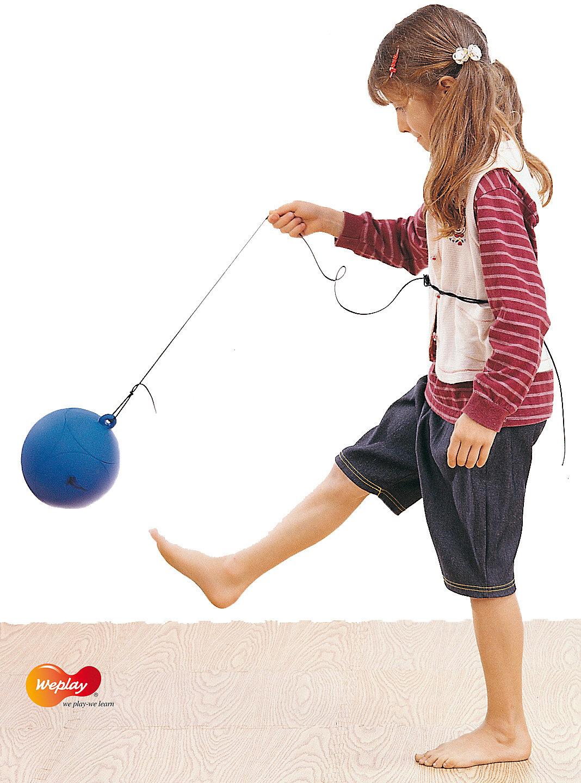 Neu-Eduplay-Komm-zurueck-Ball-4-Stueck-11847478-bunt Indexbild 10
